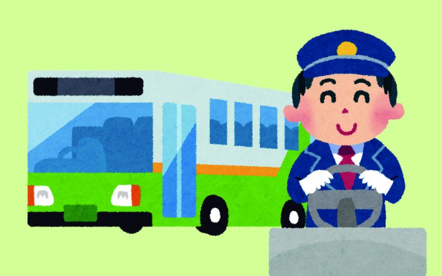 バス運転士体験