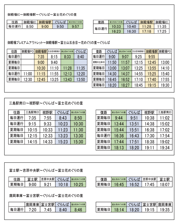 http://www.grinpa.com/common/ssi/info/jikoku.jpg