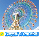 Everyone's Ferris Wheel
